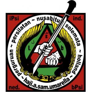 logo achter