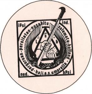 logo achter oud